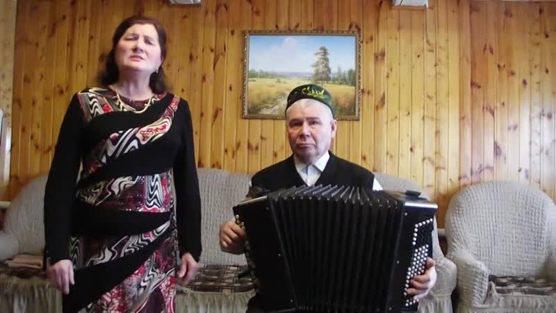 Зөлфирә Низамова, Рәис Нагимуллин - Син сазынны уйнадың