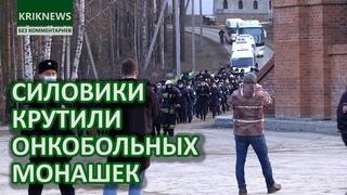 Рамадан на Урале начался со штурма православного монастыря