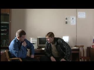 «Убойная сила» 1 (2000), 5 серия: «Тактика ближнего боя»