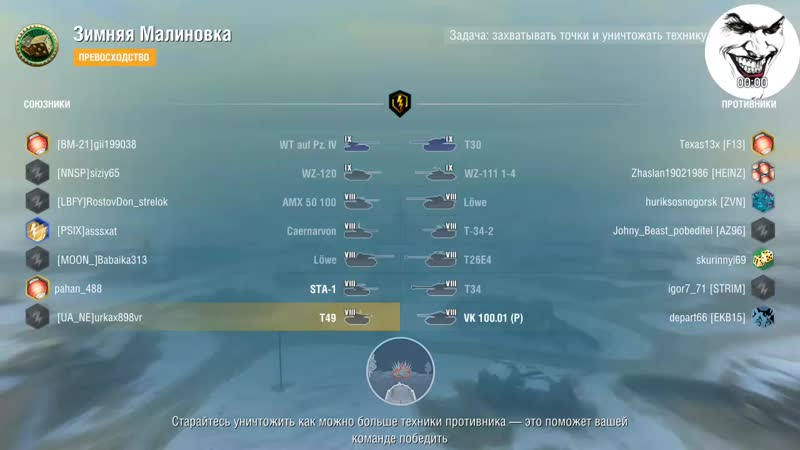 World of Tanks 2019 02 13 07 39