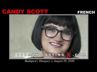 Candy Scott - интервью