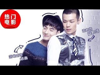 【BL Eng Sub】《虐爱之古曼童》Chinese LGBT Movies 《Queer Beauty》 GAY BOYLOVE  Film  1080P 同志/同性恋/ 耽美/BL/爱情/男男