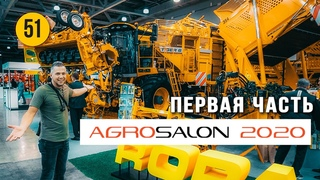 Космические технологии в тракторах | Новинки агротехники 2021 и 2022 модельного года