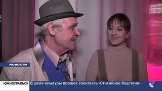 """Проект """"Театрально-концертный зал""""."""