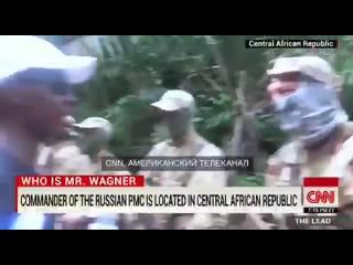 Мировые СМИ показали командира самой известной российской ЧВК -  мистера Вагнера.