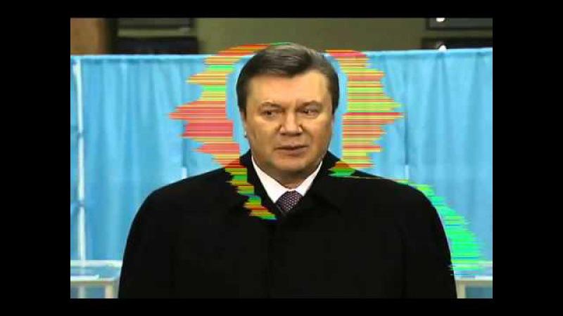 Виброизображение Виктора Януковича