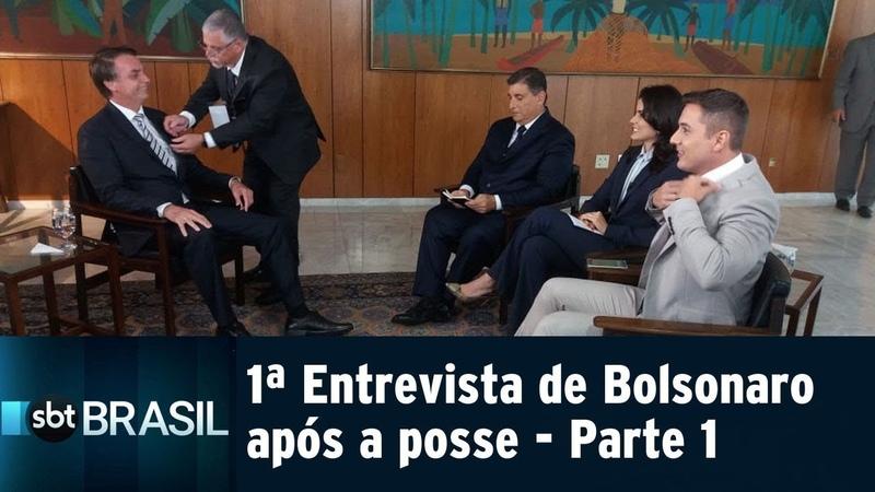 Jair Bolsonaro concede ao SBT a primeira entrevista após posse - Parte 1   SBT Brasil (03/01/18)
