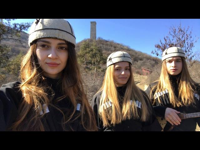 Trio Mandili - Svanuri - CD-album ENGURO is available on triomandili.com/buy_disc2.php