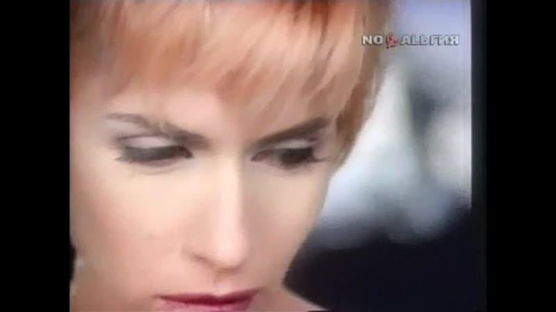 АЛЁНА СВИРИДОВА РОЗОВЫЙ ФЛАМИНГО 1994