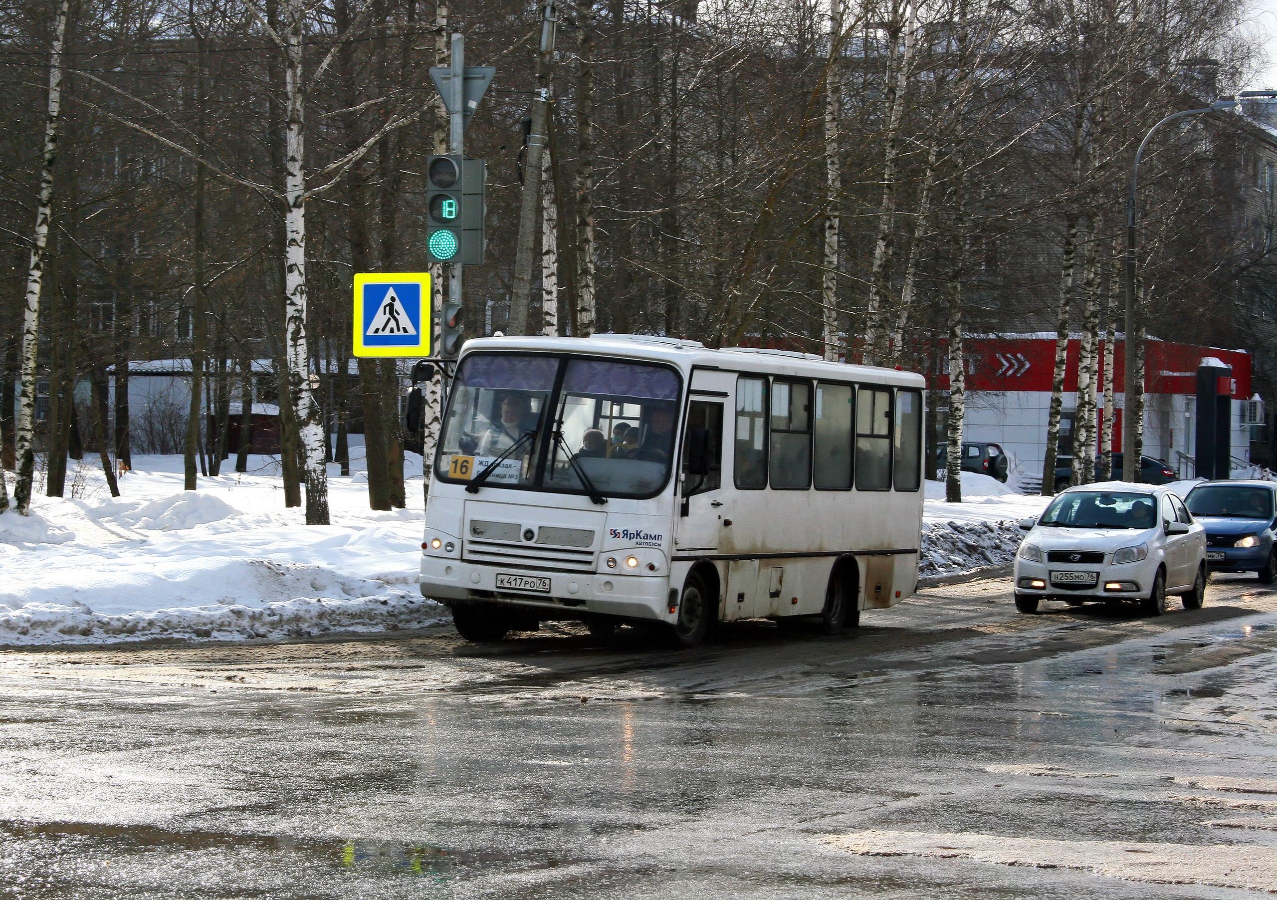 Автобус №16