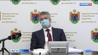 Артур Парфенчиков провел совещание по вопросам социально-экономического развития Кемского района