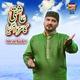 Imran Haider - Ashiqi Ka Maza Agaya