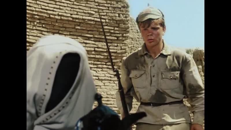 Гюльчатай открой личико Белое солнце пустыни 1969 г