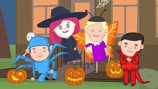 Мультик Смарта и чудо-сумка.  Смарта отмечает Хэллоуин со своими друзьями - Мультсериал для детей