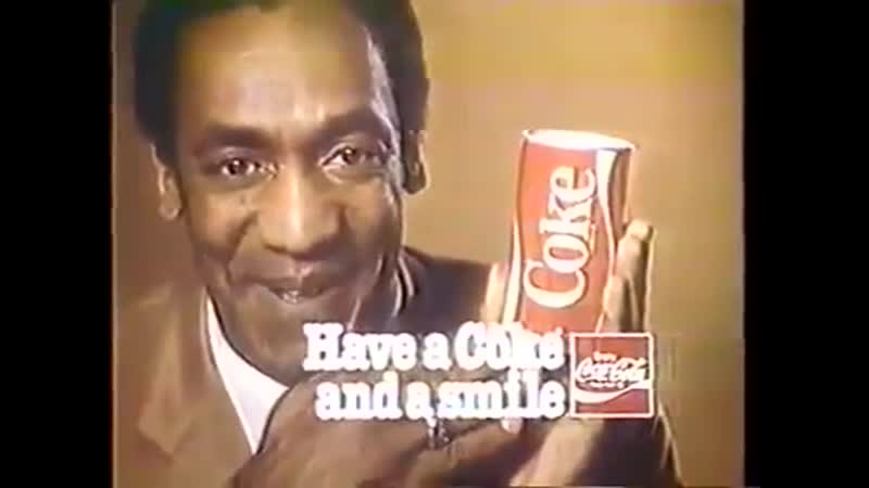 Coke Commercial - Have a Coke a Smile featuring Bill Cosby (1981)
