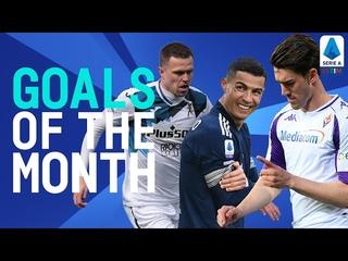 Ronaldo scores hat-trick & Iličić's fabulous strike | Goals of the Month | March 2021 | Serie A TIM
