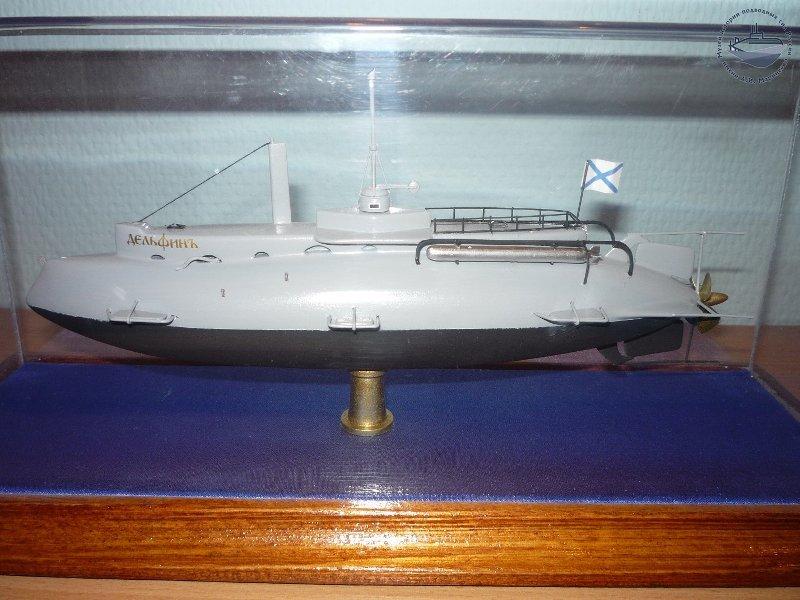 Модель подводной лодки «Дельфин». Из собрания Музея истории подводных сил России им. А.И. Маринеско.