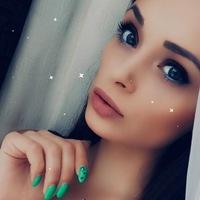 Светлана Занина