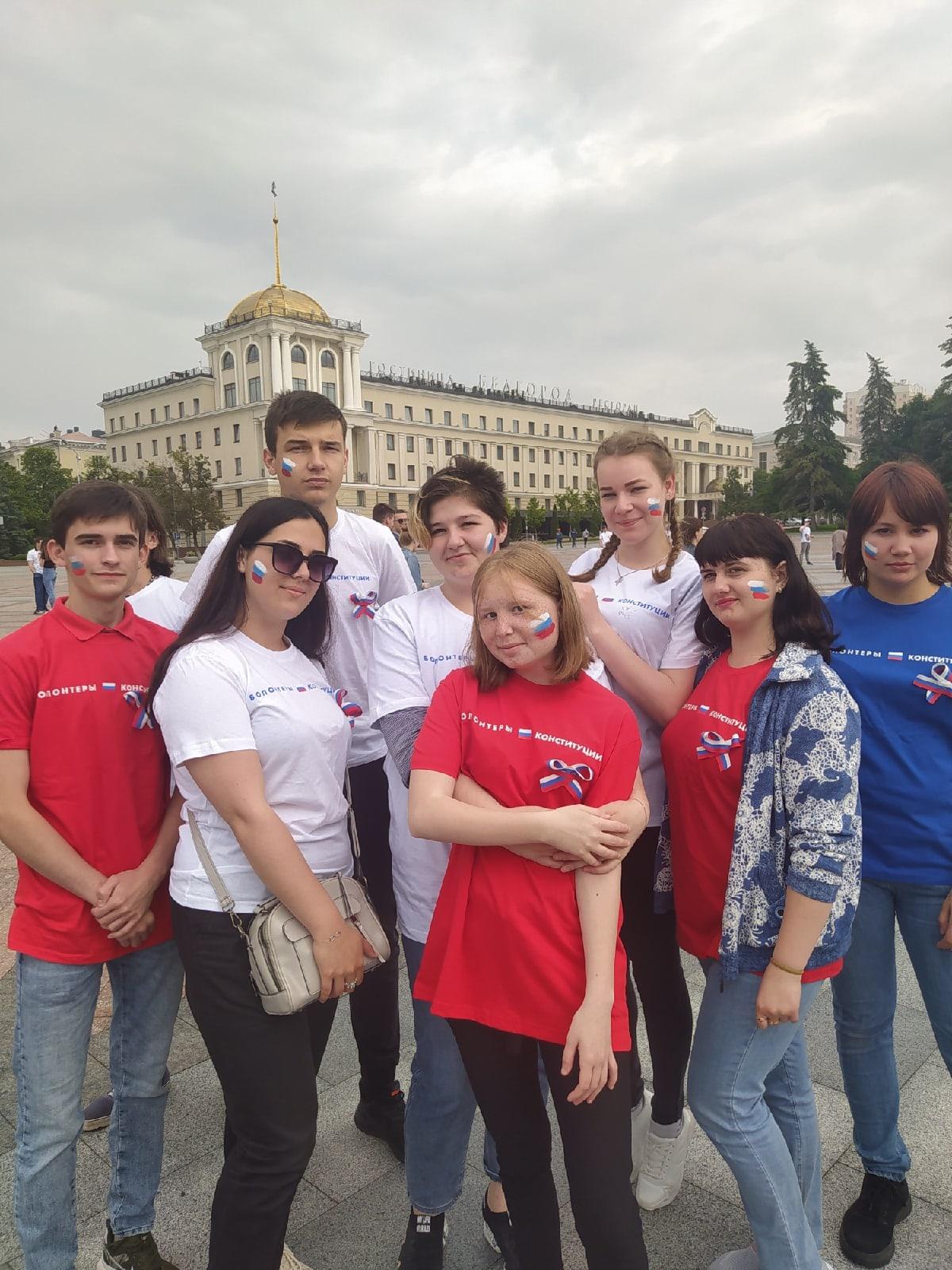 Областной флешмоб ,посвященный Дню России