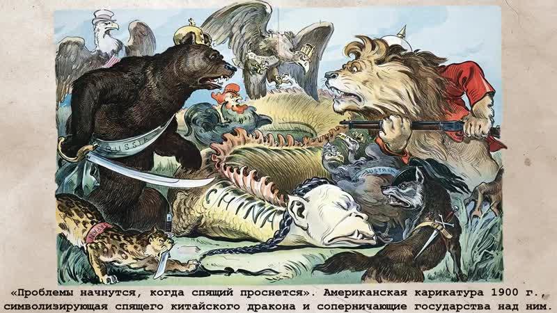 Русско японская война рус Новейшая история