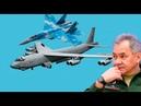 В России крепко, видать, подгорает: B-52 ВВС США закатали Кремлю губу обратно...