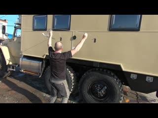 Автодом УРАЛ из Германии! Немцы сделали дом на колесах из старого военного грузовика.