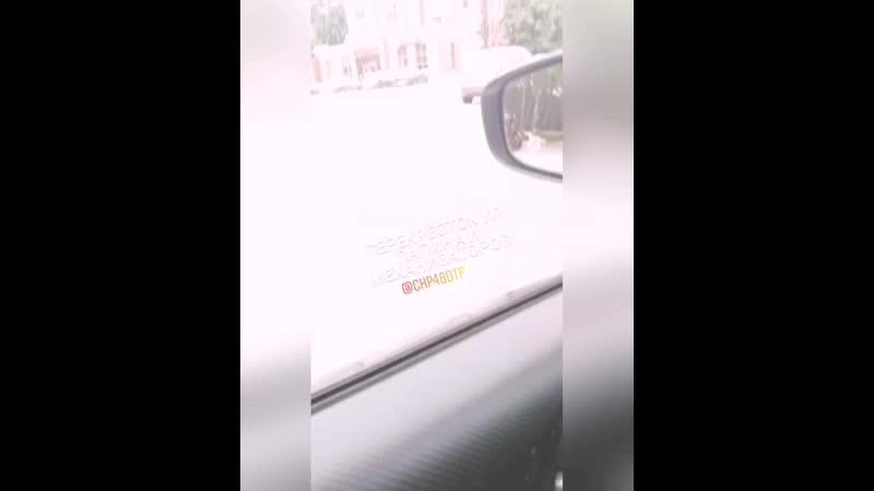 ДТП на перекрёстке ул Папина и Механизаторов