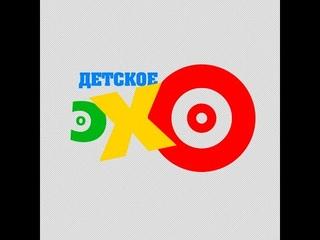 """Открывашка (тема: """"Что почитать летом?"""") выпуск от"""