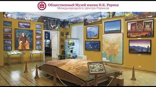 Московский просветительский проект «Прогулки по музеям онлайн»: «Николай Рерих – жизнь как легенда»