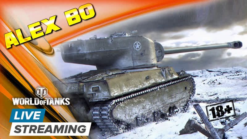 WoT world of tanks Гусь М6А2Е1
