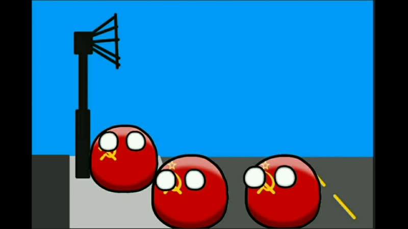 Великая отечественная войны countryballs трейлер mp4