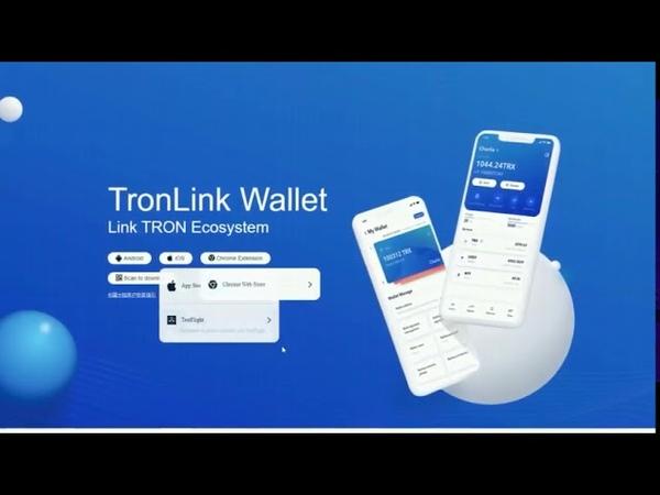 TROnex Смарт-контракт с доходностью от 2,5. Маркетинг.