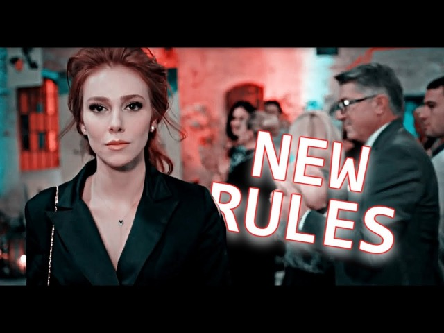 Defne Topal New Rules Omer