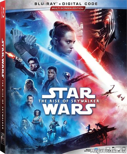 Звёздные войны: Скайуокер. Восход / Star Wars: Episode IX - The Rise of Skywalker (2019/BDRip/HDRip)