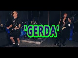 «Бомба» - ГЕРДА рок группа. Премьера Клипа, 2021