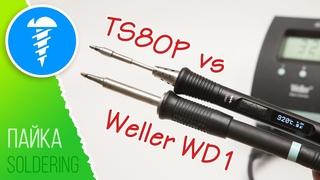 TS80P soldering iron review, Weller vs TS80P (subtitles) * Паяльник TS80P - обзор, битва с WellerWD1