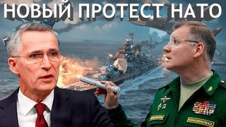 В России ответили на протест НАТО о препятствии захода в Азовское море без согласования с РФ
