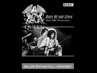 BBC. Queen. Дни наших жизней (2011) часть 1