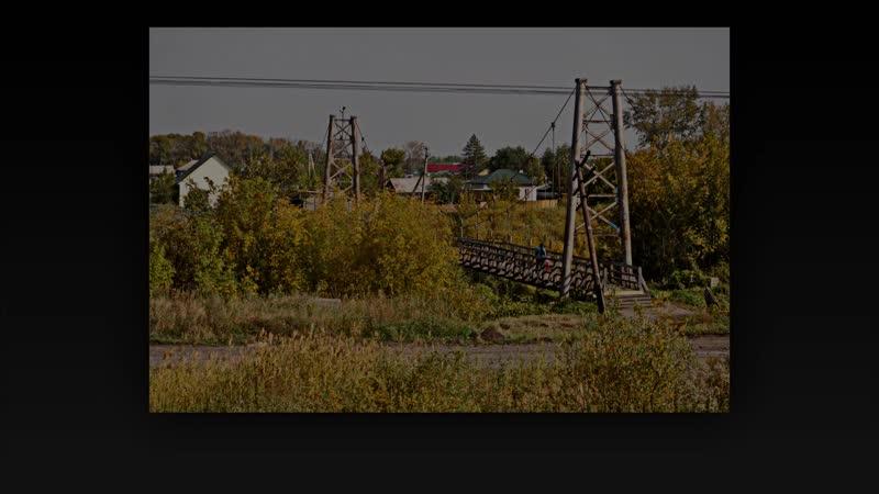 №24 Новосибирск Барабинск Омск Екатеринбург