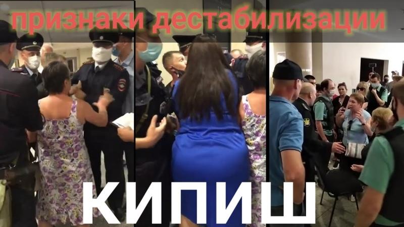 Доступ кривосудию Карантин Краснодар