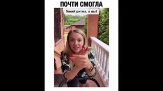 Подборка от Нафани роликов из инстаграм#22