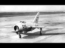 Red Stars (Красные звезды) фильм 13 - Серебряная стрела (МиГ-15)