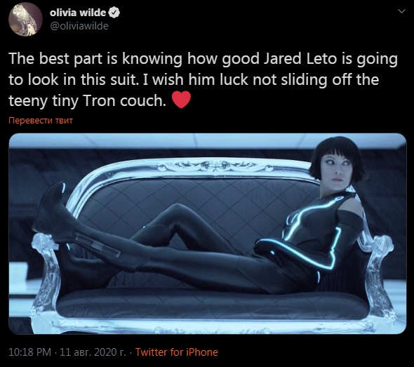 Оливия Уайлд пожелала удачи Джареду Лето в съемке «ТРОНа 3»