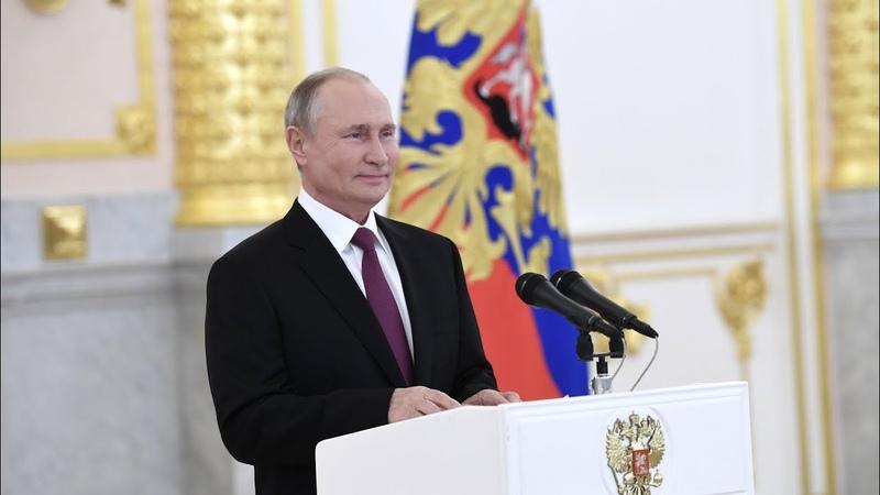 Путин призвал мировое сообщество к объединению усилий во время пандемии
