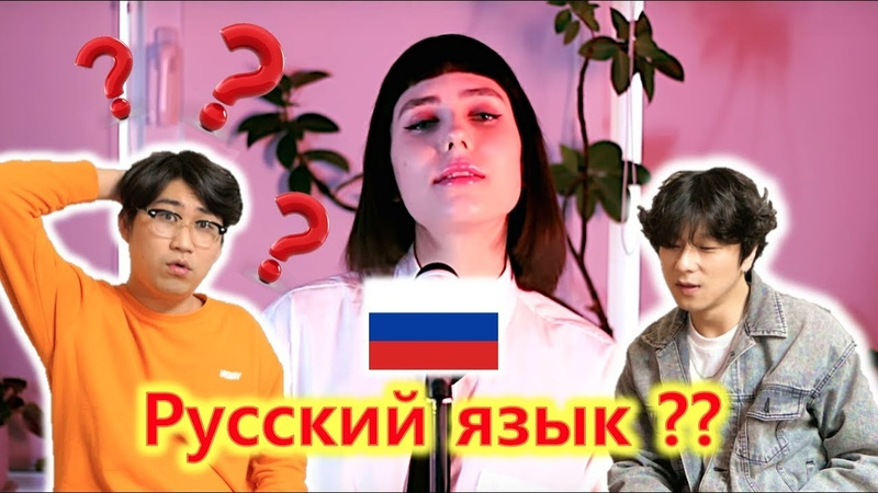 Oksana Fluff, BTS - DNA, Возможно ли это на русском языке??