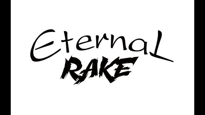 Eternal Rake - Политиканы(репетиция)