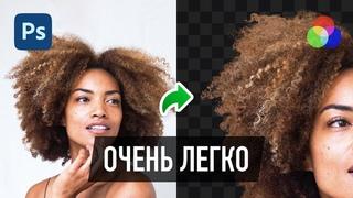 Как вырезать объект в Фотошопе с помощью каналов | Уроки Фотошопа