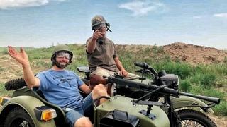 Урал с пулемётом Дегтярёва на коляске - стрельба на ходу   Идём вразнос   Перевод Zёбры