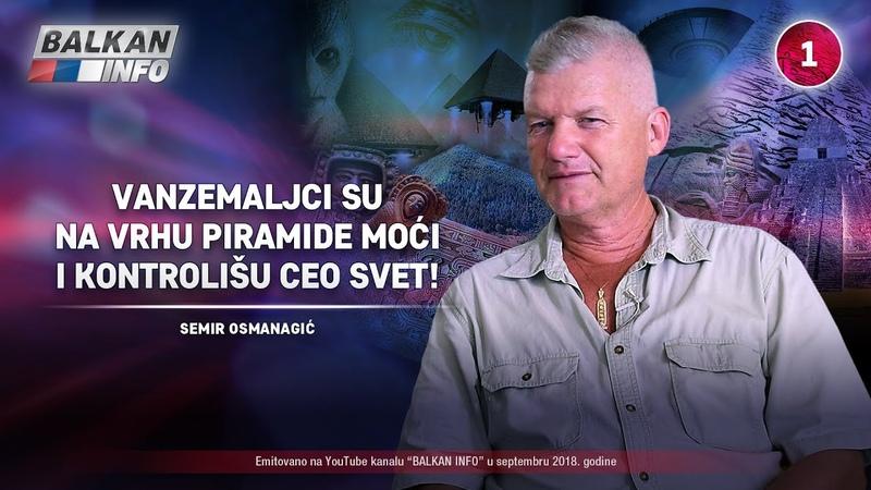 INTERVJU Semir Osmanagić - Vanzemaljci su na vrhu piramide moći i kontrolišu ceo svet! (21.9.2018)