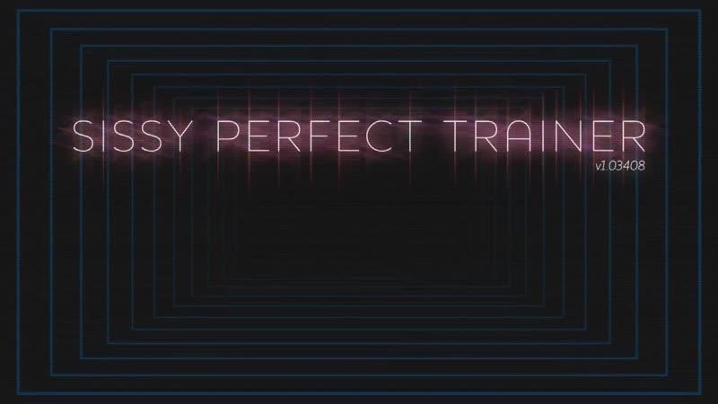 Тренинг для сисси